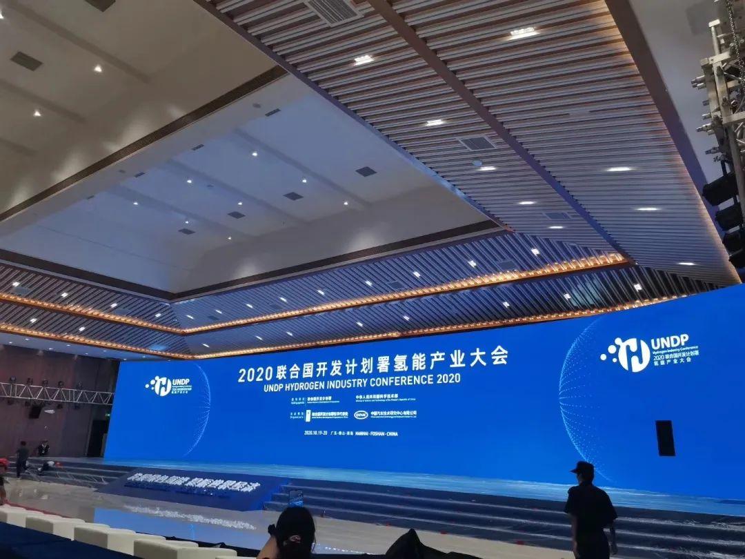 万博app官网苹果版活动丨2020联合国开发计划署氢能产业大会接送任务顺利完成!