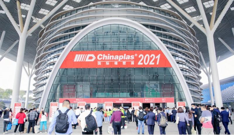 商之旅活动 | 2021国际橡塑展接送任务圆满完成!
