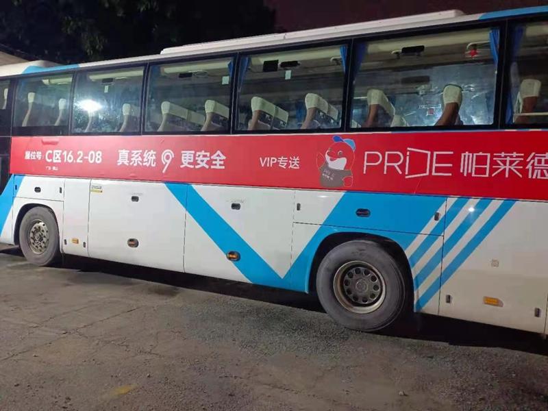 商之旅活动 | 第23届中国建博会接送活动圆满完成!