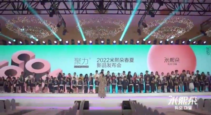商之旅活动 | MIXDOLL米熙朵2022春夏新品发布会接送任务圆满完成!